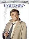Columbo: A Matter of Honor