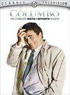 Columbo: Fade in to Murder