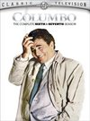Columbo: Old Fashioned Murder