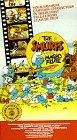 Smurfs and the Magic Flute, The