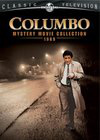 Columbo: Murder, a Self Portrait