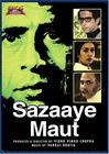 Sazaye Maut