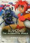 El Hazard: The Alternative World