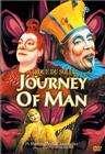 太阳马戏团:人生之旅