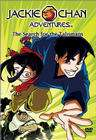 """Jackie Chan Adventures"""