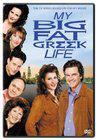 """""""My Big Fat Greek Life"""""""