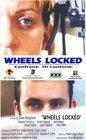 Wheels Locked