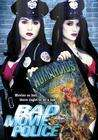 Bad Movie Police Case #3: Humanoids from Atlantis