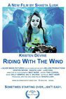 Riding with the Wind