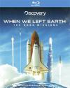 从地球出发:NASA任务